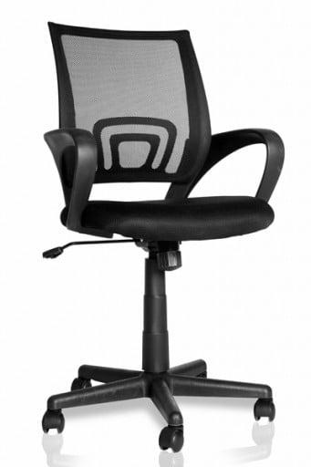 Moderner Bürostuhl PERFORMANCE Drehstuhl schwarz Schreibtischstuhl